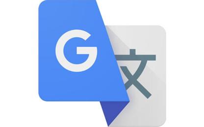 谷歌翻译官方网站